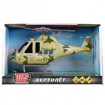 Вертолет Технопарк военный пластик, свет, звук , подвижные элементы, 19см