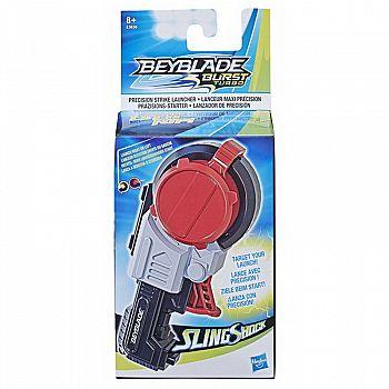 Игровой набор Hasbro BEY BLADE Пусковое устройство Пресижен Страйк