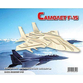 Сборная деревянная модель Чудо-Дерево Авиация Самолет F15 (3 пластины)