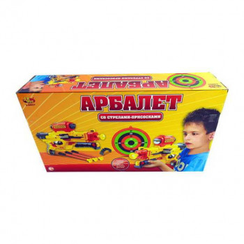 Игровой набор ABtoys Арбалет со стрелами на присосках желтый, в наборе 3 стрелы, мишень и держатель для стрел