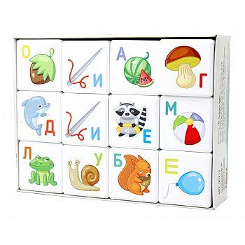 Кубики для умников. Азбука 12 шт (без обклейки)