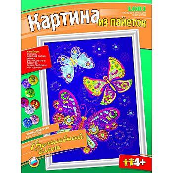 Картина из пайеток Танец бабочек
