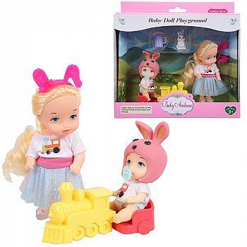 Игровой набор Baby Ardana На прогулке (с игрушечным поездом)
