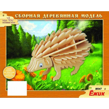 Сборная деревянная модель Чудо-Дерево Животные Ежик 2 пластины