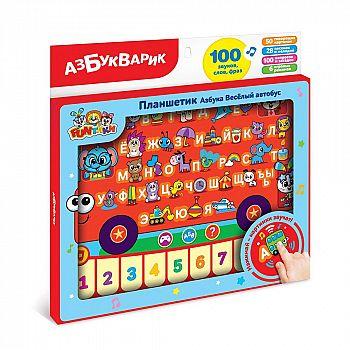Развивающая игрушка Азбукварик Планшетик Азбука Веселый автобус