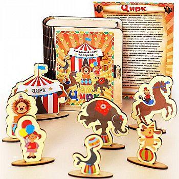 Настольный театр Мастер Игрушек Цирк (деревянная шкатулка, текст сказки, 7 кукол.)
