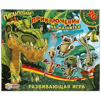 Настольная игра УМка Умные игры на магнитах Гигантозавр приключения