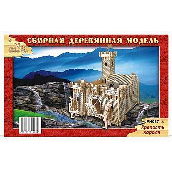 """Сборная деревянная модель VGA Wooden Toys Крепость короля"""""""