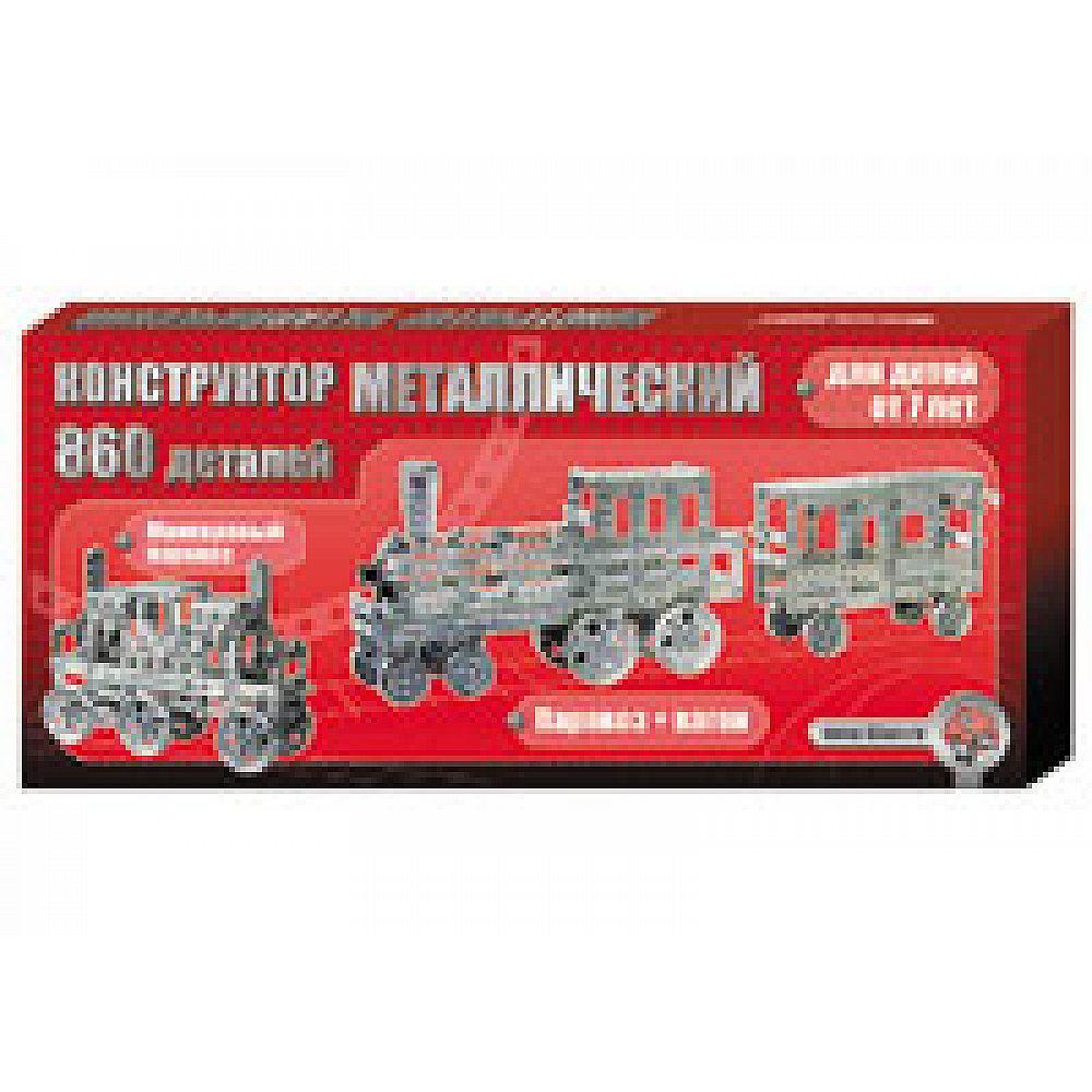 Конструктор металлический. Железная дорога