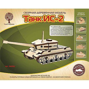 Сборная деревянная модель Чудо-Дерево Военная техника Танк ИС-2 36 деталей