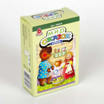 Кубики Мир сказок-1 6 шт