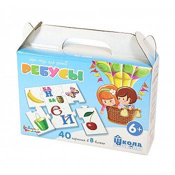 Пазл-игра для детей Ребусы , 40 элементов