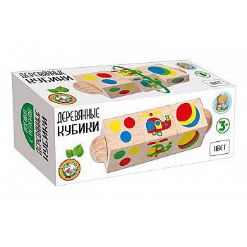 Кубики деревянные на оси Цвет (3 кубика)