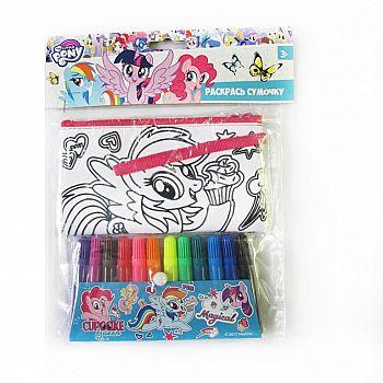 """Набор для творчества. Раскрась пенал-косметичку """"My Little Pony"""" 19*10см + фломастеры 12 цветов."""
