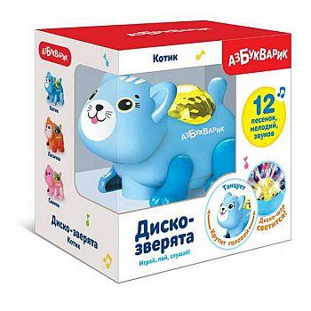 Игрушка-каталка АЗБУКВАРИК Котик (Диско-зверята) Светло-голубой