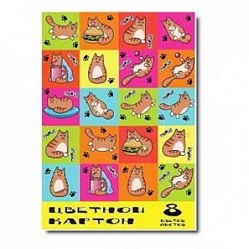 Картон цветной Коты, 8 листов, 8 цветов