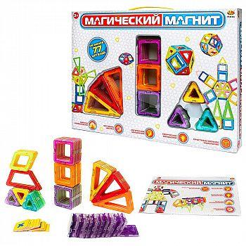 """Конструктор """"Магический магнит"""", не менее 77 деталей, в коробке"""