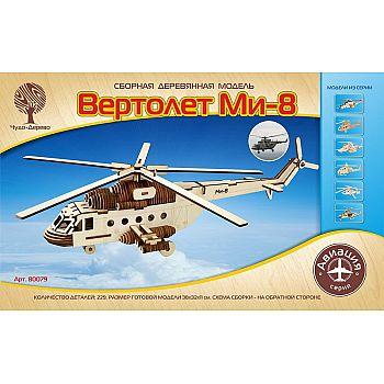 Сборная деревянная модель Чудо-Дерево Авиация Вертолет Ми-8
