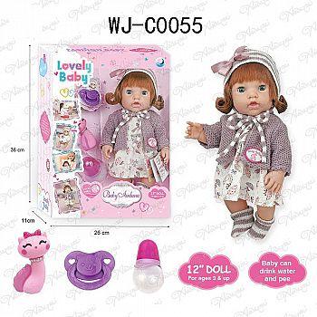 """Пупс-кукла """"Baby Ardana"""", в платье и серой кофточке, в наборе с аксессуарами, в коробке, 30см"""