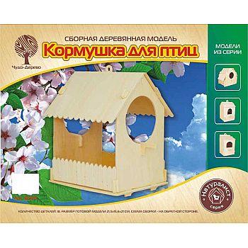 Сборная деревянная модель Чудо-Дерево Натуралист Скворечник-Кормушка для птиц I 4 пластины