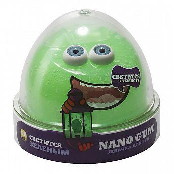"""Жвачка для рук Nano gum светится зеленым"""", 50 гр."""