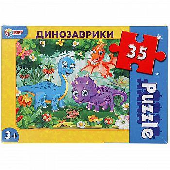 Пазлы Умные игры Макси пазлы Динозаврики 35 деталей