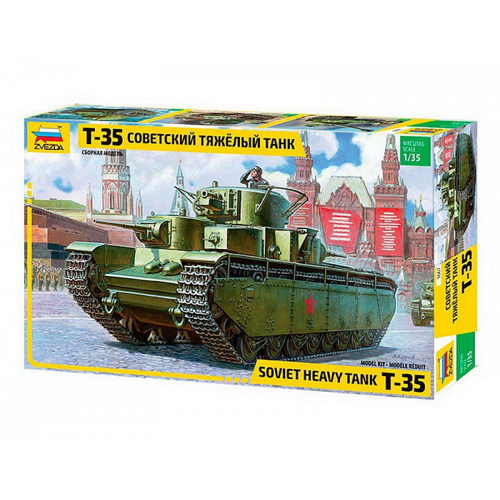 Сборная модель ZVEZDA Советский тяжелый танк Т-35