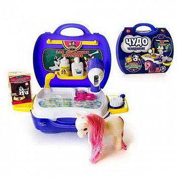 """Набор для ухода за домашним питомцем (с лошадкой) """"Чудо-чемоданчик"""", 16 предметов"""