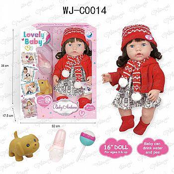 """Пупс-кукла """"Baby Ardana"""", в платье и красной курточке, в наборе с аксессуарами, в коробке, 40см"""