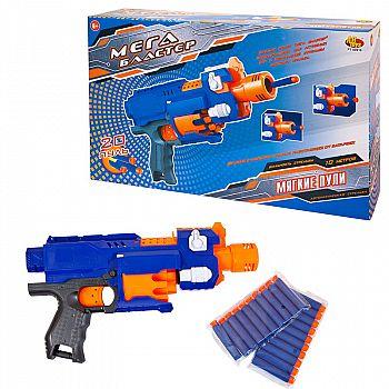 Мегабластер Бластер синий с 20 мягкими пулями, в коробке