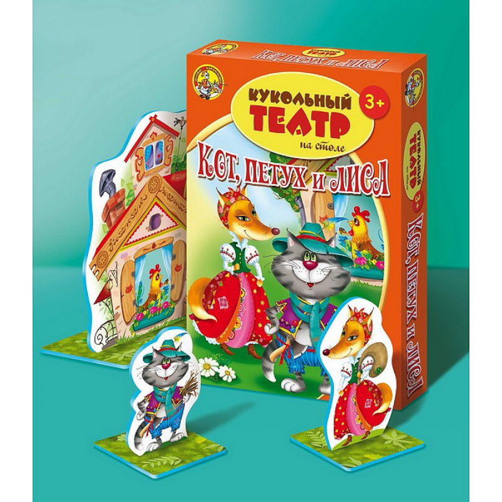 Театр кукольный на столе. Кот, петух и лиса.
