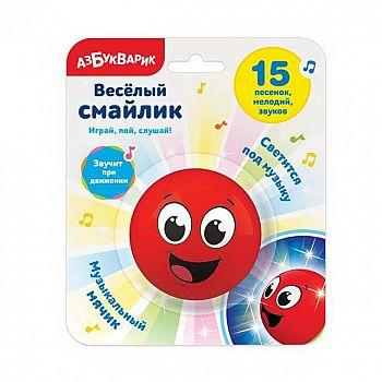 Cмайлик веселый Красный