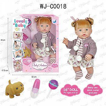 """Пупс-кукла """"Baby Ardana"""", в платье и серо-розовой кофте, в наборе с аксессуарами, в коробке, 40см"""