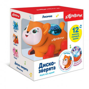 Игрушка-каталка АЗБУКВАРИК Лисичка (Диско-зверята) Светло-оранжевая