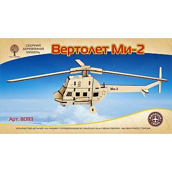 Сборная деревянная модель Чудо-Дерево Авиация Вертолет Ми-2 (mini)