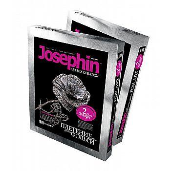 Набор для творчества Josephin Плетение фольги. Серебряная роза