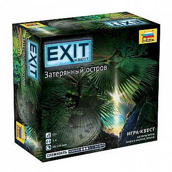 Игра-квест. Exit.Затерянный остров.
