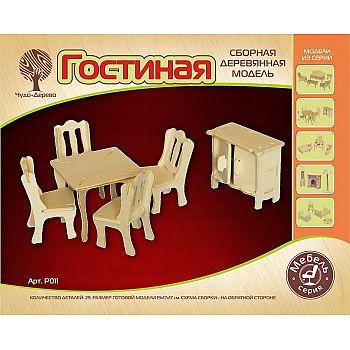 Сборная деревянная модель Чудо-Дерево Мебель Гостиная