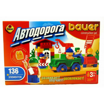 Автодорога Bauer 136 элемента