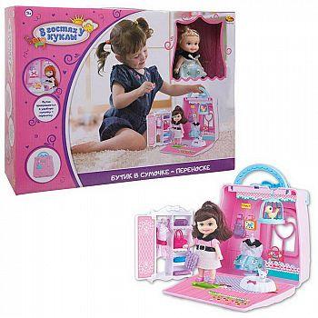 Игровой набор Abtoys В гостях у куклы Дом кукольный в сумочке-переноске с куклой и аксессуарами