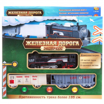 Железная дорога ABtoys Экспресс, 210 см, на батарейках, 13 предметов в наборе