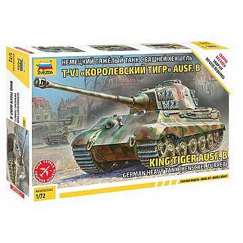 Сборная модель ZVEZDA Немецкий танк Королевский тигр