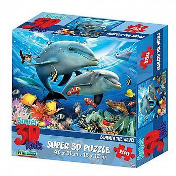 Пазл Prime 3D 150 Под волнами 2