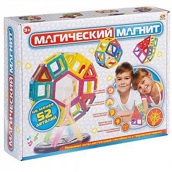 """Конструктор """"Магический магнит"""", не менее 52 деталей, в коробке"""