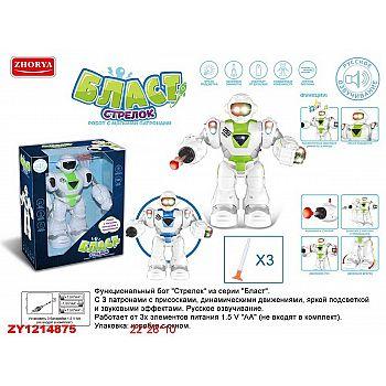 Робот Junfa Бласт Стрелок электромеханический со световыми и звуковыми эффектами