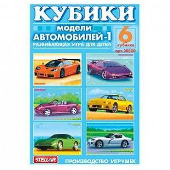 Кубики-картинки №20 (модели автомобилей 1)