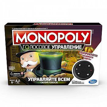 Настольная игра Hasbro Gaming Монополия голосовое управление
