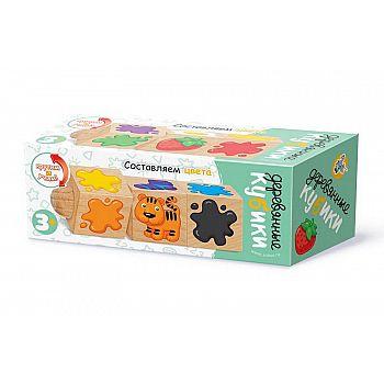 Кубики деревянные на оси Составляем цвета (3 кубика)