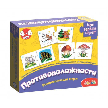Настольная игра Дрофа-Медиа Мои первые игры Противоположности, 48 карточек