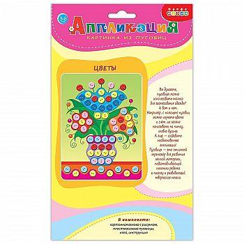Набор для творчества Дрофа-Медиа Картинка из пуговиц Цветы